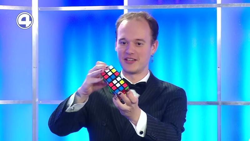 КАПАШИЛКИ Кубик Рубика