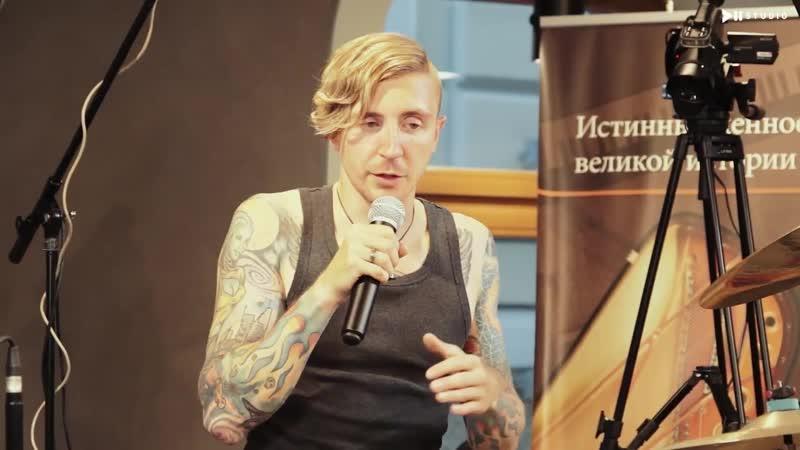 Мастер-класс Павла Лохнина [барабанщик Ex КняZZ, FB Force, LOKA 2.0, Lyrika, 2st