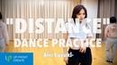 "鈴木愛理 DISTANCE""DANCE PRACTICE VIDEO 'Fixed Cam' 'Mirror ' Ver"