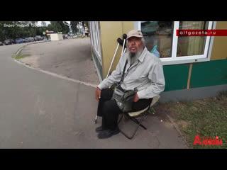 Андрей Трофимов развлекается как может