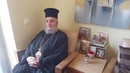 Поздравление мученика-исповедника Иерусалимского Патриарха Иринея