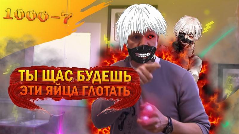 Это не кошмары на кухне это апокалипсис на кухне Kitchen Nightamares Сезон 1 Эпизод 1