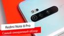 Обзор Redmi Note 8 Pro Убил флагманы или есть нюансы КОНКУРС
