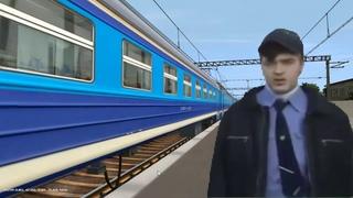 Камеру вырубай (Trainz Simulator 2012) прикол