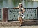 Фотоальбом человека Наташи Растороповой