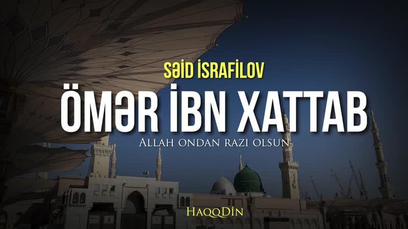 Ömər ibn Xattab (Allah ondan razı olsun) ¦ Səid İsrafilov ¦ Səhabə həyatından ibrətlər
