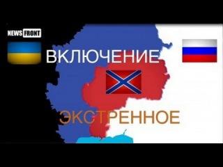 Сильному артобстрелу карателей подвергся Тельмановский район ДНР