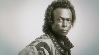 Miles Davis - So Emotional (feat. Lalah Hathaway) (Official Music Video)
