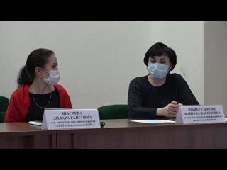 БРИФИНГ по ситуации с коронавирусной инфекцией в Дюртюлинском районе