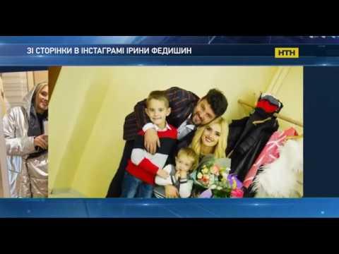 Українська співачка Ірина Федишин потрапила в аварію
