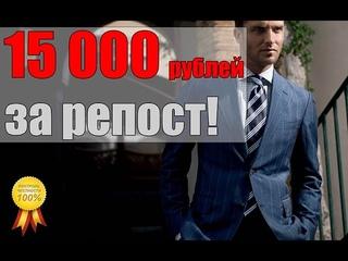 Розыгрыш G-shine #30 призовой фонд 19000 рублей