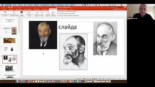 Лекция Бориса Межуева «Библейская философия Льва Шестова»