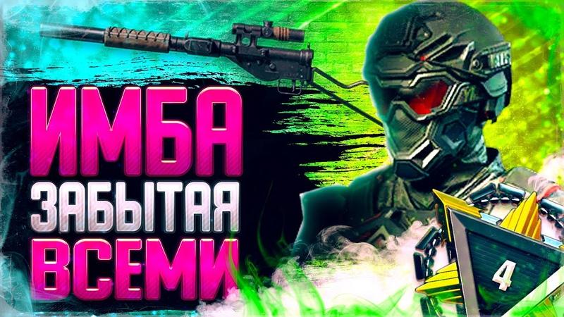 Warface НЕЗАСЛУЖЕННО ЗАБЫТАЯ ИМБА РМ Sten MkIIS Варфейс