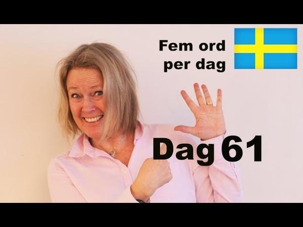 Dag 61 Fem ord per dag Beskriva sitt hus Lär dig Svenska A1 CEFR Learn Swedish