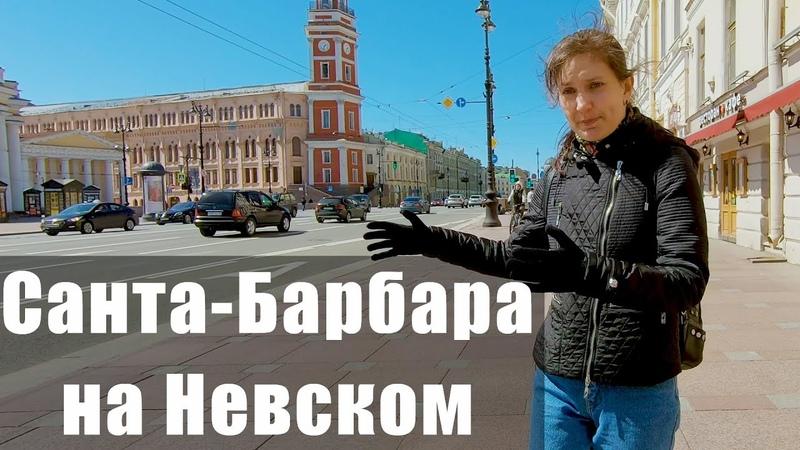 Самые небанальные истории из жизни Невского проспекта экскурсия по Невскому проспекту