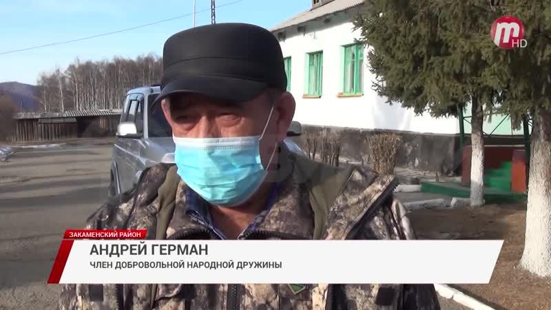В Закаменском районе местное население оказывает поддержку сотрудникам ФСБ в поимке нарушителей государственной границы