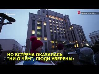 Кадыров, Минниханов и Путин. При чём тут МСЗ