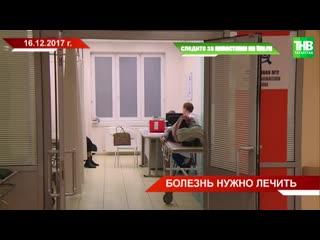 Татарстанцы перестали обращаться к врачам из-за страха заразиться коронавирусом - ТНВ