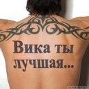 Фотоальбом Макса Котова