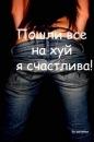 Личный фотоальбом Натали Кривошеевой