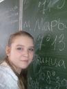 Алинка Васильева, Смоленск, Россия