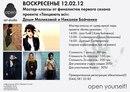 Личный фотоальбом Николая Бойченко