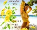 Фотоальбом Юлечки Панковой