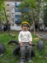 Фотоальбом человека Ирины Галаниной-Ефремовой