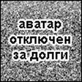 Фотоальбом Михаила Илуя