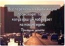 Фотоальбом Елены Ялынецкой
