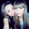 Фотография Виктории Волошенко ВКонтакте