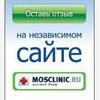 Mosclinic.ru - все клиники Москвы!