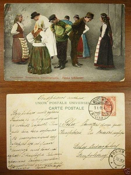 ведь день почтовой открытки сценарий стал