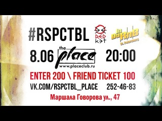 RSPCTBL | The Place | 8 июня 20:00 | Hip-hop / Dancehall / R&B / Rap / Mashup | PROMO VIDEO | byvavilin production studio |