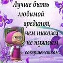 Фотоальбом Натальи Копчёновой