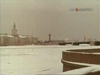 Видео-экскурсия по Ленинграду. 1980 год
