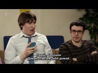Обед в пятницу вечером Friday Night Dinner 2 сезон 5 серия Русские субтитры Для друзей и близких