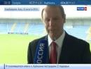 Президент УЕФА оценил подготовку Баку к Евро 2020
