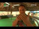 Wojciech Cejrowski - Boso przez świat ( 2009 | odc.076 | Tajlandia: Azja )