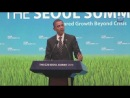 Barack Obama Sings Sexy And I Konow It