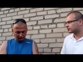 Тесак Против Педофила.Выпуск №9 Водила-Меценат