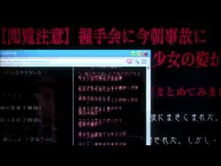 WataMote Не моя вина что я не популярна 7 серия Озвучили Soika и Deer Работа над звуком KaraRI
