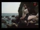 Вольный ветер, 1983, фрагменты