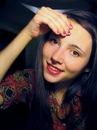 Фотоальбом человека Кристины Зарубиной