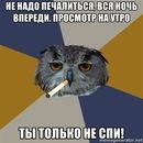 Фотоальбом человека Анастасии Черепановой