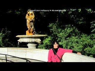 Петродворец под музыку Медитация Тибетские поющие чаши Позитивные вибрации для развития Чакры №3 Манипура Manipura chakra желтый цвет пупок участвует в пульсе и раскрывает движение тела по энергоинформационному кольцу Picrolla