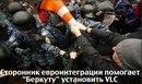 Фотоальбом Дмитрия Степаненко