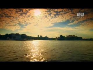 Неизведанные города Манаус 2 2014 Animal Planet