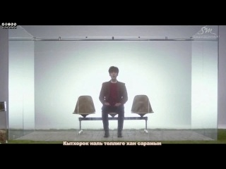 KyuHyun (Super Junior) - At Gwanghwamun рус. саб./ рус. суб [rus_karaoke; rom; translation]