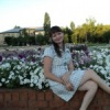 Фотография Надежды Пис ВКонтакте